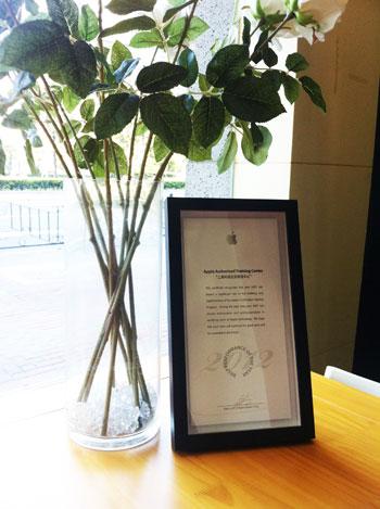 环球培训荣获2012年苹果最佳培训中心称号